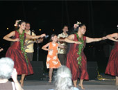 View traditional dancing on a South Pacific cruise
