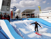FlowRider is a favorite among families!